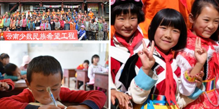 2017云南行程单10月25-29日 2017 Yunnan Trip Itinerary