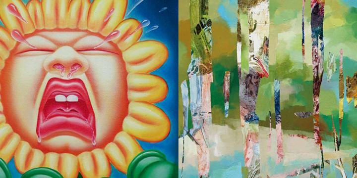 2017年9月23日云南少数民族希望工程艺术品慈善拍卖 Yunnan project hope for the minority art charity auction